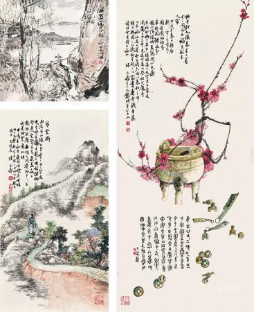 賴麗雲(b.1947)、陸元鼎(1908-1998)、楊善深(1913-2004)、李桂生(近現代) 山水、蓮花戲魚、博古圖等六幅