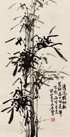 吳佩孚(1874~1939)墨竹圖