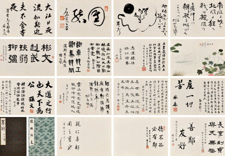 孫文(1866-1925)、廖仲愷(1877-1925)、譚延闓(1880-1930)等『墨林』、『瓊琚濟美』二冊