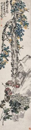 王個簃(1897~1988)秋階冷艶