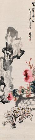 陳半丁(1876~1970)花卉