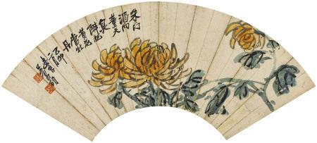 吳昌碩(1844~1927)黃菊圖