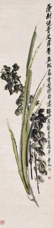 吳昌碩(1844~1927)蒲劍艾虎圖