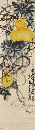 吳昌碩(1844~1927)依樣畫葫蘆