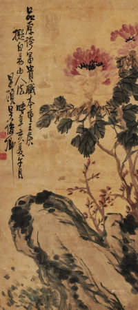 吳昌碩(1844~1927)牡丹圖