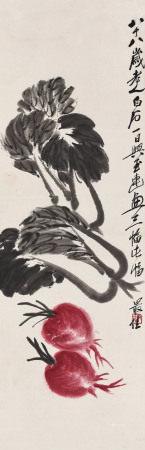 齊白石(1863~1957)蘿蔔白菜