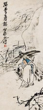 王一亭(1867~1938)踏雪尋梅