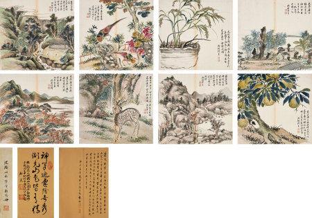 沈翰(清)山水花卉動物册