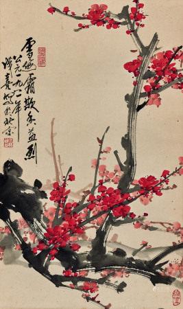 王成喜(b.1940)梅花