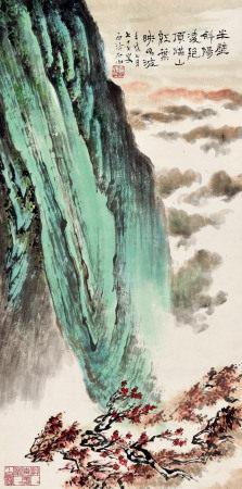 申石伽(1906~2000)半壁斜陽