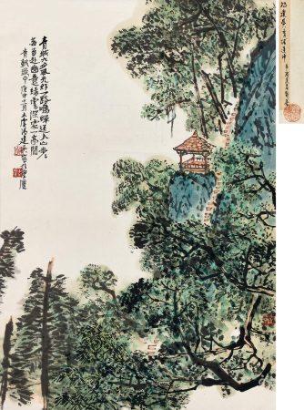 馮建吳(1910~1989)青城風光