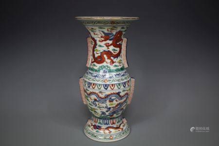 An Enameled Wucai Zun-shaped Vase, Wanli style