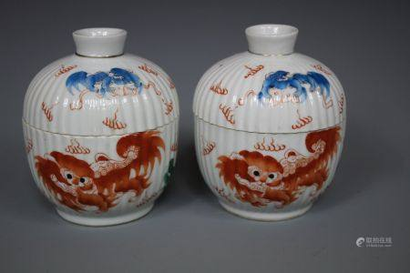 A Pair Of Painted Porcelain Jars, Liao Zhengzhen Mark