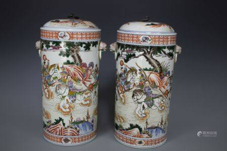 A Pair Of Wucai Porcelain Jar With Cover