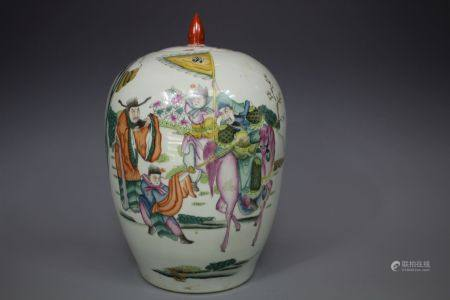 A Famille Jar With Cover, Republic Of China