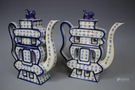 A Pair Of Blue and White Xi-Shaped Ewers, Shunzhi Mark