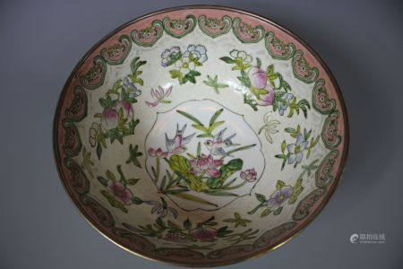 A Large Famille Bowl