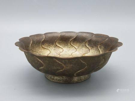 A Gilt Bronze Bowl, Tang Style