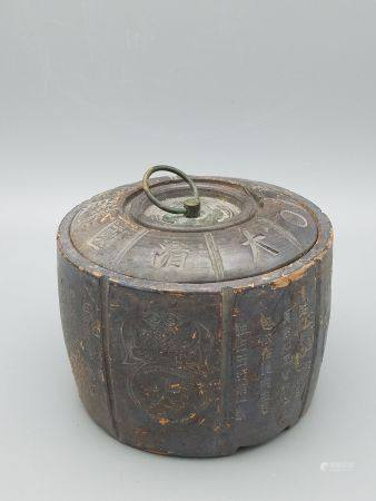 A Zisha (Purple Clay) Cricket Cage, Qing Style