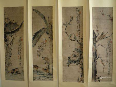 A Set Of Four Chinese Painting Panels, Late Qing