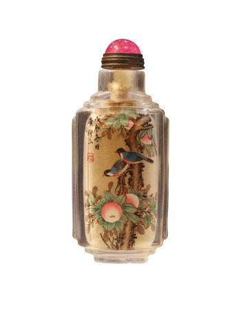 二十世纪 珐琅彩料器鼻烟壶