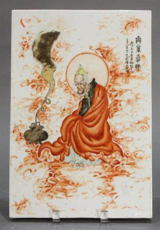 "Chinese coral red porcelain plaque of ""Wu Liang Shou Fo"", si"
