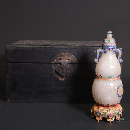 A Chinese Hetian Jade Double Gourd Vase With A Gilt Silver Jewel-Inlaid Stand