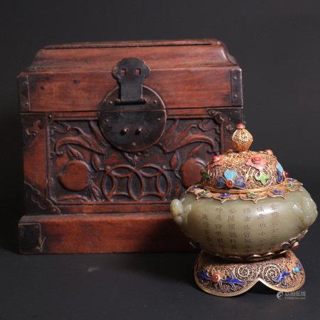 A Chinese Jewel-Inlaid Hetian Jade Incense Burner