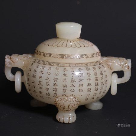 A Chinese Hetian Jade Incense Burner