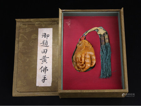 A Box of Chinese Tianhuang Decoration