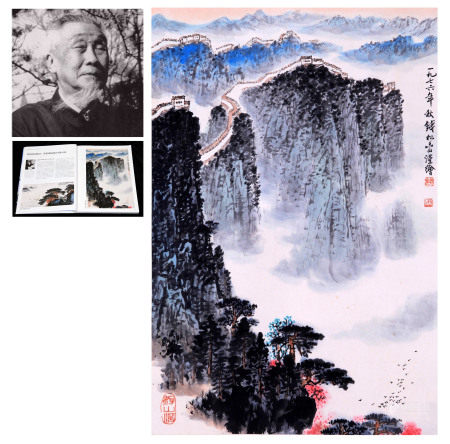 A Chinese Scroll Painting By Qian Songyan