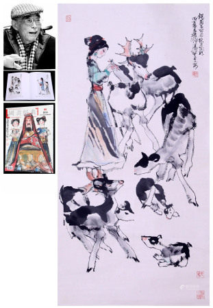 A Chinese Scroll Painting By Cheng Shifa