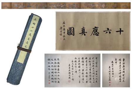 A Chinese Hand Scroll Painting By Wu bin