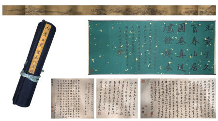 A Chinese Hand Scroll Painting By Huang Gongwang
