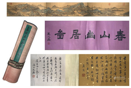 A Chinese Hand Scroll Painting By Lan Ying