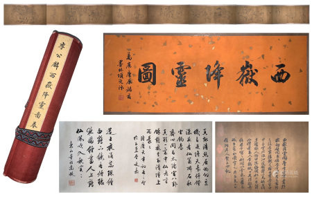 A Chinese Hand Scroll Painting By Li Gonglin