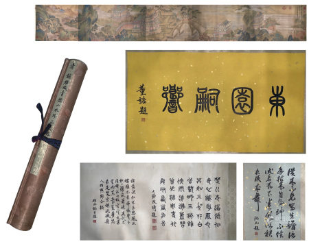 A Chinese Hand Scroll Painting By Qian Weighing