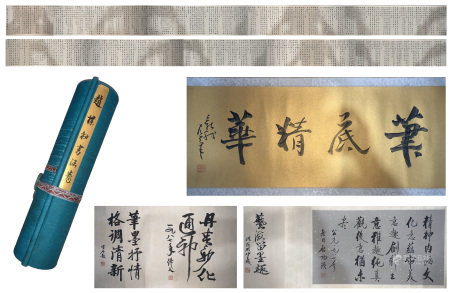 A Chinese Hand Scroll Calligraphy By Zhao Puchu