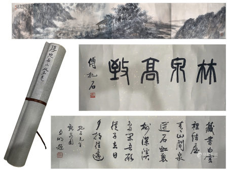 A Chinese Hand Scroll Painting By Fu Bash
