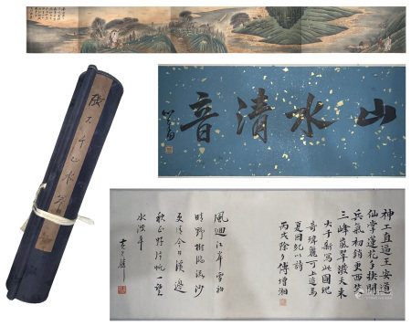 A Chinese Hand Scroll Painting By Zhang Daqian