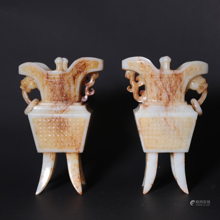 A Pair of Chinese Hetian Jade Cups