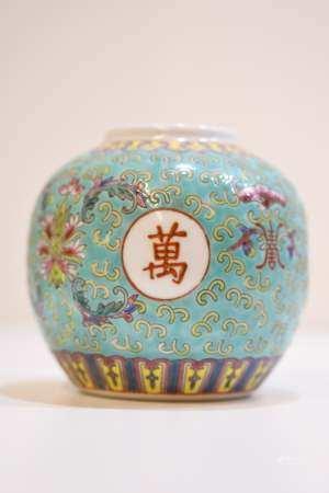 Torquise Enamel Glaze Jar