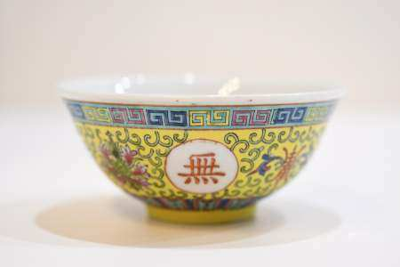 Yellow Enamel Bowl and Stand