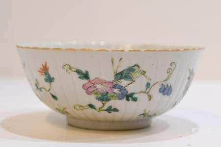 Famille Rose Enamel Painted Porcelain