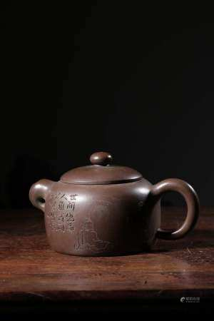 A YIXING TEAPOT AND COVER.REPUBLIC PERIOD