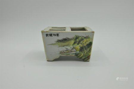 Square pen washing box