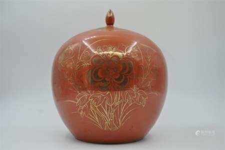 Coral red jar