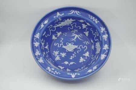 Blue wash basin