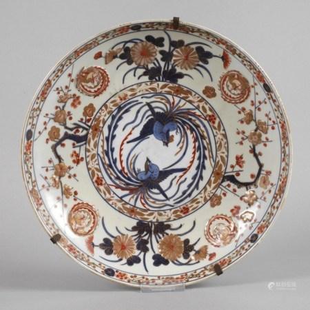 Teller Imarium 1920, ungemarkt, Porzellan teils reliefiert, in kobaltblauer Unter- und