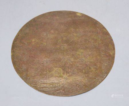 A Chinese 19th century brass games board, diameter 24cm